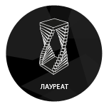 interia awards логотип