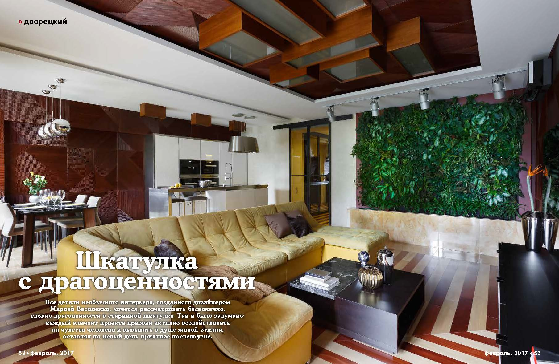 Публикация проекта Марии Василенко Шкатулка с драгоценностями