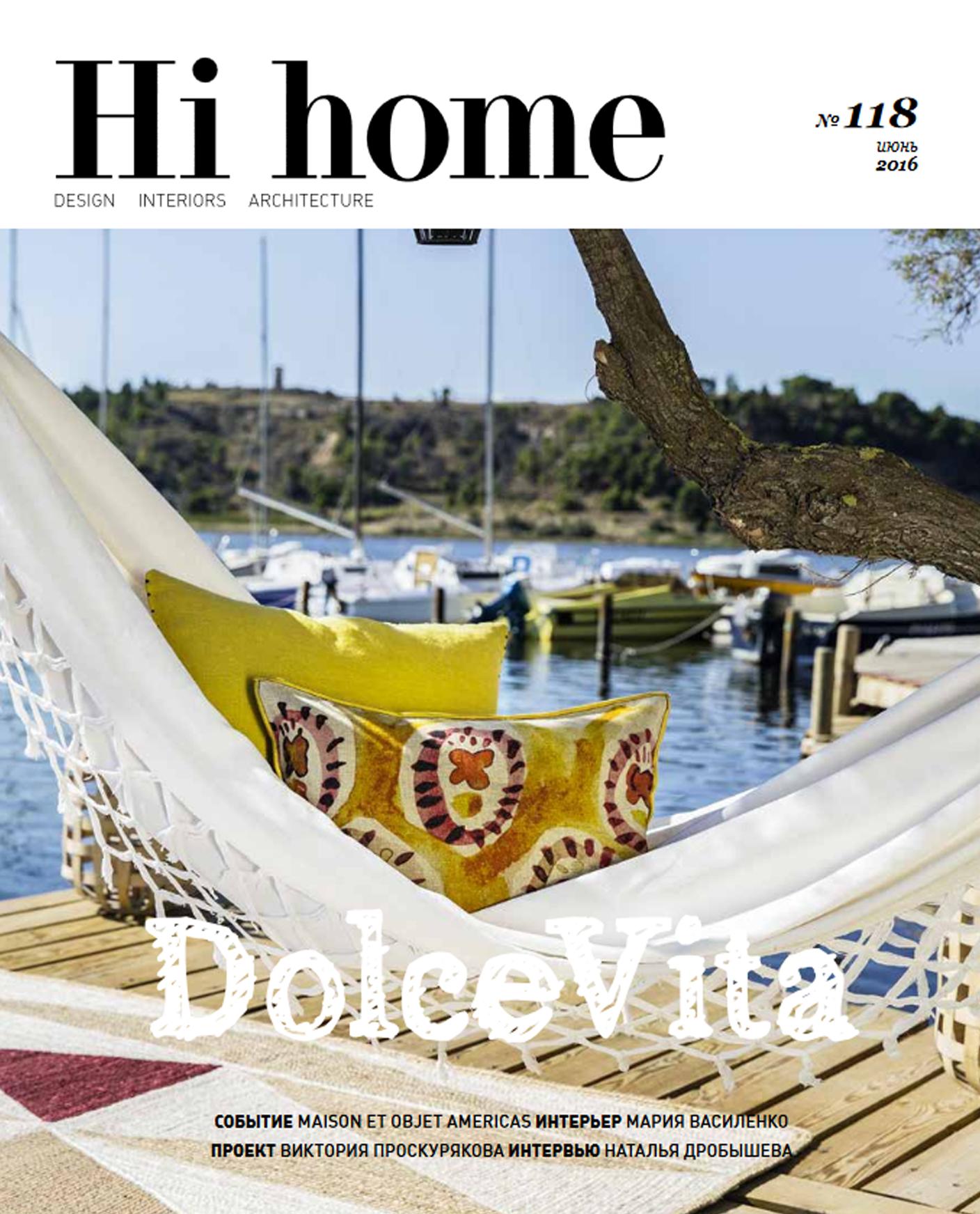 Обложка Hi Home